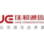 广东佳和通信公司logo