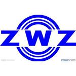 瓦房店轴承有限责任公司logo
