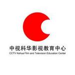 中视科华logo