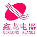 安徽鑫龙电器公司logo
