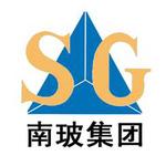 中国南玻集团logo