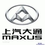 上海汽车商用车logo