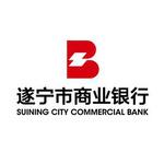 遂宁市商业银行logo