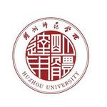 湖州师范学院logo