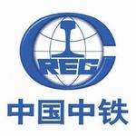 十六化建logo