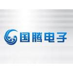 国腾电子公司logo
