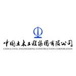 中国土木集团公司logo