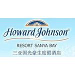 三亚国光豪生度假酒店logo