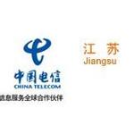 江苏电信logo