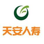天安人寿保险logo