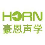 深圳市豪恩声学股份有限公司logo