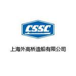 上海外高桥造船厂logo