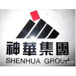 神华乌海能源公司logo