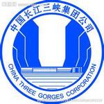 三峡集团公司logo