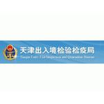 天津出入境检验检疫局logo