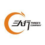 三人行广告公司logo
