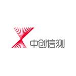 中创信测科技股份有限公司logo