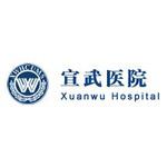 宣武医院logo