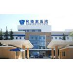 北京和睦家医院logo
