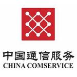 云南省通信产业服务有限公司logo