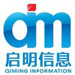 启明信息logo