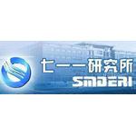 中国船舶重工集团公司第七一五研究所