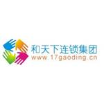 武汉和天下科贸发展有限公司logo