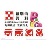 农林普瑞纳(成都)饲料有限公司logo