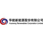 华能新能源logo