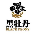 常州黑牡丹集团公司logo
