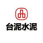台泥水泥logo