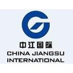 中国江苏国际经济技术合作集团有限公司logo
