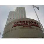 宁波东港喜来登酒店logo