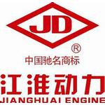 江苏江淮动力股份有限公司logo
