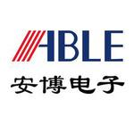 深圳安博电子有限公司logo