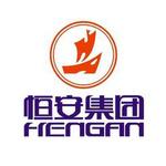 恒安logo