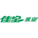 济南佳宝乳业logo