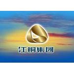 江西铜业铅锌金属有限公司logo