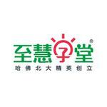 至慧学堂logo