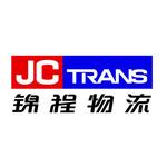 锦程国际物流logo