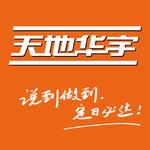 TNT-天地华宇logo