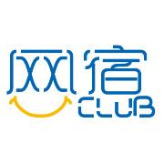 廈門網宿科技logo