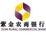 紫金农商银行logo