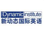 苏州新动态国际英语logo