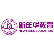 新年华教育logo