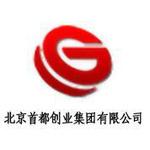 首创集团logo