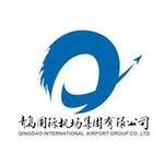 青岛机场logo