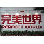 完美世界(成都)分公司logo