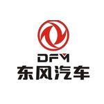 东风汽车公司技术中心logo