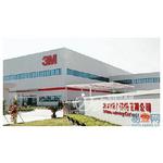 蘇州3M材料有限公司logo